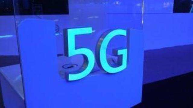 This may be the 'world's first' 5G smartphone