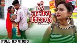 Latest Gujarati Song Hu Tamara Dilma Sung By Munni Vihatram