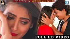 Gujarati Song Bewafai Na Zer Sung By Deepika Solanki