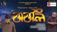 Babli - Official Trailer
