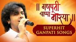 Marathi Songs Of Lord Ganapati (Audio Juke Box)