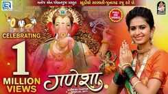 Gujarati Song Ganesha Sung By Kinjal Dave
