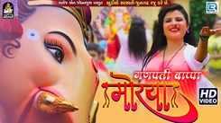 Latest Gujarati Song Ganpati Bappa Morya Sung By Asha Kareliya