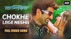 Champion | Song - Chokhe Lage Nesha