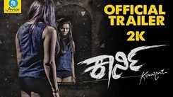 Kaarni - Official Trailer