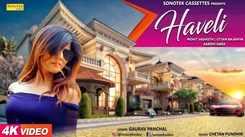Latest Haryanavi Song Aja Haveli Me Sung By Gaurav Panchal