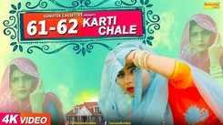 Latest Haryanavi Song 61-62 Karti Chale Sung By Yousif Khan & Sushila Thakkar
