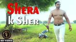 Latest Haryanvi Song Shera K Sher Sung By TR