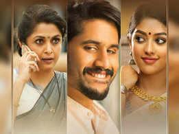 'Shailaja Reddy Alludu' box office collections day 1: Naga Chaitanya, Anu Emmanuel and Ramya Krishnan starrer rakes in Rs 6.95 Cr worldwide