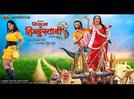 'Nirahua Hindustani 3': New poster of the Nirahua and Amrapali Dubey starrer