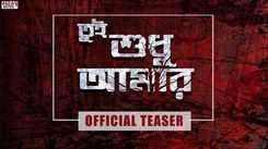 Tui Sudhu Amar - Official Teaser