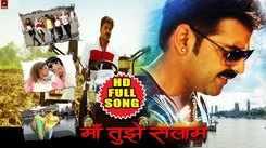 Maa Tujhe Salaam | Song - Hamaar Deshwa Mahan