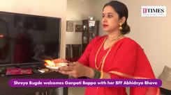 Ganesh Chaturthi 2018: Shreya Bugde welcomes Ganpati Bappa with her BFF Abhidnya Bhave