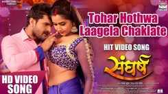 Bhojpuri Song Tohar Hothwa Laagela Chaklate Sung By Khesari Lal Yadav And Priyanka Singh