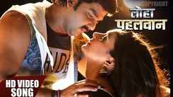 Latest Bhojpuri Song Aanch Nahi Ave Deheb Sung By Pawan Singh And Alka Jha