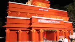 Beautiful Mahakaleshwar Temple is recreated at Darodkar Square