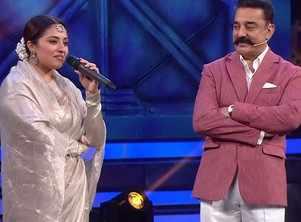 BB: Mumtaz eliminated from Kamal's show