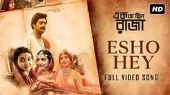 Ek Je Chilo Raja | Song - Esho Hey
