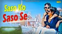 Latest Haryanvi Song Sanso Ko Sanso Se Sung By Seema Day and Rehan Aybi