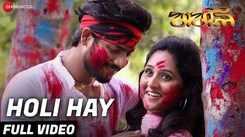Babli | Song - Holi Hay