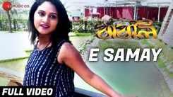 Babli | Song - E Samay