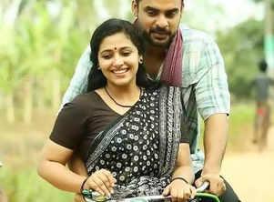 Tovino Thomas' 'Oru Kuprasidha Payyan' to hit theatres on November 9
