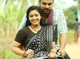 Tovino Thomas' 'Oru Kuprasidha Payyan' to hit theatres on November 9