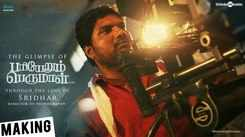 Pariyerum Perumal - The Making