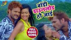 Latest Bhojpuri Song Body Download Ho Jaai Sung By Khesari Lal Yadav And Indu Sonali