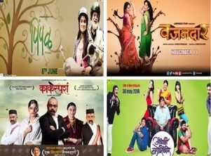 Priya Bapat: The actress's movies you should not miss