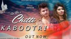 Latest Haryanvi Song Chitti Kabootari By Aman Raj