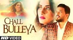 Latest Hindi Song Chal Bulleya Sung By Tehseen Chauhaan and Sanam Marvi
