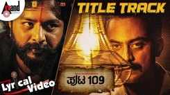 Puta109 - Title Track