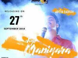 Aditya Gadhvi to release a new single soon