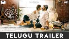 Pyaar Prema Kaadhal - Official Telugu Trailer