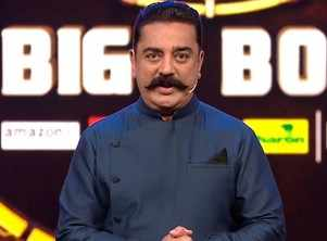 BB: Kamal confirms extension of the show