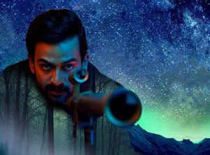 Prithviraj's 9 set for a November 16 release