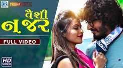 Latest Gujarati Song Vahesi Nazar Sung By Vinay Nayak & Nikita Joshi