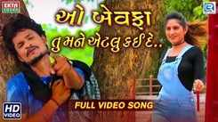 Latest Gujarati Song O Bewafaa Tu Mane Aetlu Kai De Sung By Vikram Vagheshwari