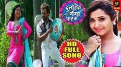 Dulhin Ganga Paar Ke | Song - Dupatta Asmani