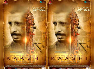 Poster of 'Kaashi in Search of Ganga' is out!