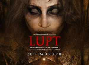Urmila Matondkar's 'Bhoot Hoon Main' to be remade for upcoming horror movie 'Lupt'