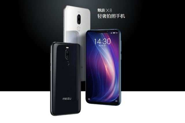 Meizu 16X, X8 launched in China: Price, specs and more