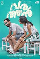 Movie Review: Varathan
