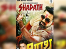 Pawan Singh to star in upcoming action film 'Shapath'?