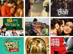 From 'Uma' to 'Ek Je Chhilo Raja': The highest rated Bengali movie trailers of 2018