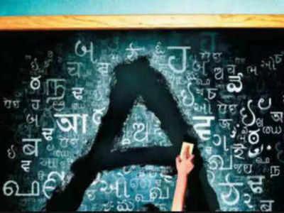 Hindi most spoken Indian language in US, Telugu speakers up