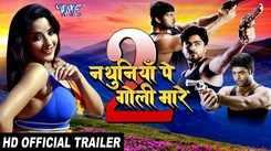 Nathuniya Pe Goli Mare 2 -Official Trailer