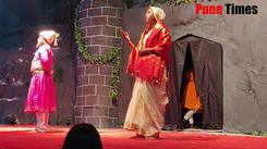 'Gad Aala Pan Sinh Gela' by Shri Vinayak Mitra Mandal