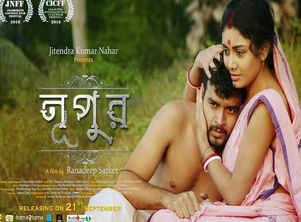 'Nupur': Three debutants in Ranadeep Sarker's rural love story